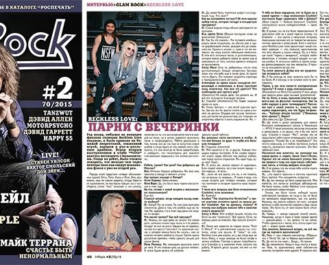 InRock #2(70)/2015