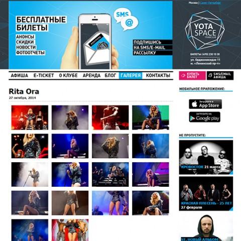 YotaSpace ГлавClub Moscow