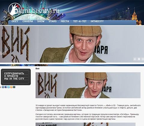 Okinthecity.ru